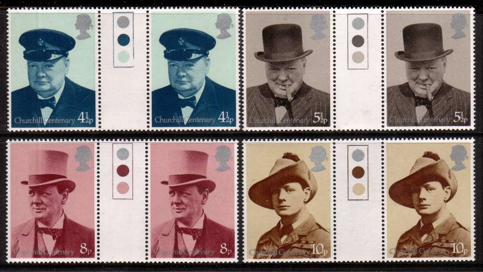 view larger back view image for Churchill Centenary set of four<br/>