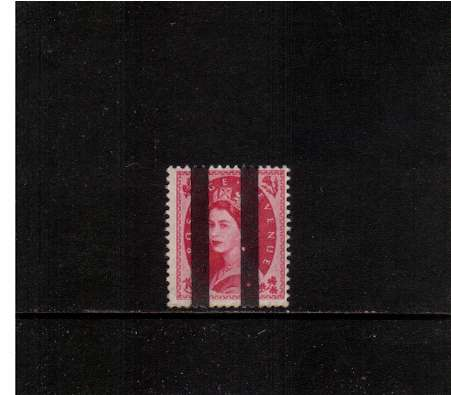 view larger image for SG 525var (1953) - 8d Magenta - Watermark Tudor Crown .<br/>A superb unmounted mint single overprinted with<br/>Black Post Office Training School bars.