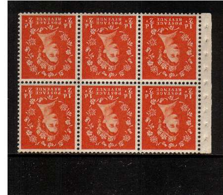 view larger image for SG SB1a (1953) - �d Orange- Watermark Tudor Crown.<br/> A superb 