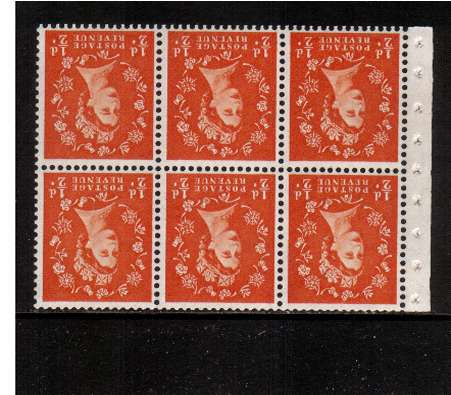 view larger image for SG SB4a (1953) - �d Orange  - Watermark Edward Crown.<br/> A superb 