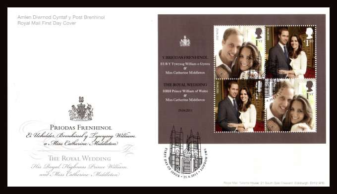 view larger back view image for The Royal Wedding -