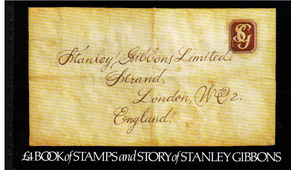 British Stamps Prestige Booklets Item: view larger image for SG DX3 (1982) - £4 - 'Story of Stanley Gibbons'