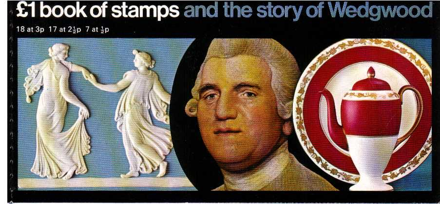 British Stamps Prestige Booklets Item: view larger image for SG DX1 (1972) - £1 - 'The Story of Wedgewood'<br/>Average perforations on ½p Left Band