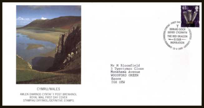 view larger back view image for 65p ''Prince of Wales Feathers'' single on a neatly typed addressed official Royal Mail FDC cancelled with the official alternative FDI cancel for CARDIFF dated 25-4-2000.
