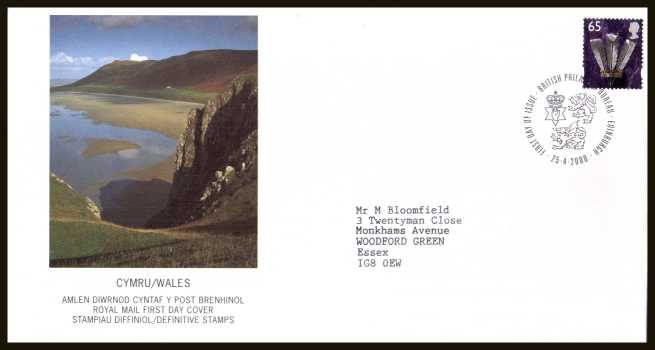 view larger back view image for 65p ''Prince of Wales Feathers'' single on a neatly typed addressed official Royal Mail FDC cancelled with the FDI cancel for PHILATELIC BUREAU - EDINBURGH dated 25-4-2000.