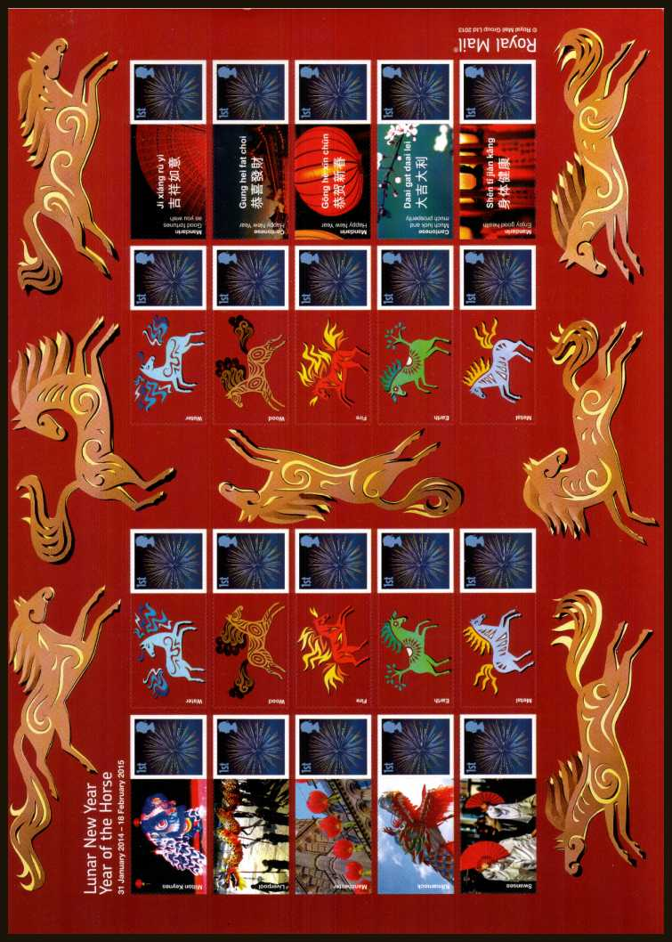 view larger image for SG LS89 (2013) - Lunar New Year - Year of the Horse