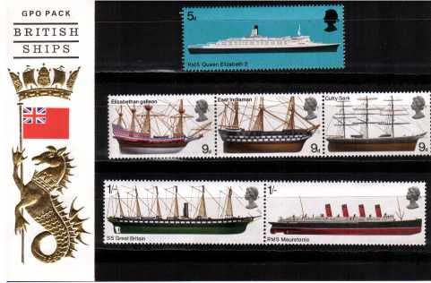 Stamp Image: view larger back view image for British Ships - Cunard Pack<br/>