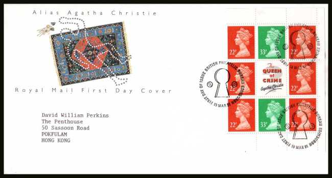 view larger back view image for Agatha Christie Machin booklet pane on a neatly typed addressed official Royal Mail FDC cancelled with the PHILATELIC BUREAU FDI cancel dated 19 MAR 1991.
