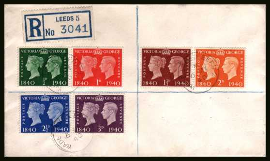 view larger back view image for Postage Stamp Centenary set of six on a small plain but unaddressed REGISTERED cover cancelled with three strikes of a WADE LANE - LEEDS dated 6 MY 40
