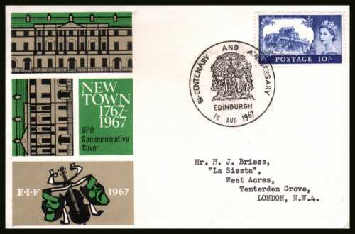 view larger back view image for 10/- Bright Ultramarine ''Castle'' on an official GPO event cover for ''EIF'' the EDINBURGH INTERNATIONAL FESTIVAL cancelled with a large fancy cancel for EDINBURGH dated 16 SEP 1967. Not a first day cover for the stamp but still very pretty!