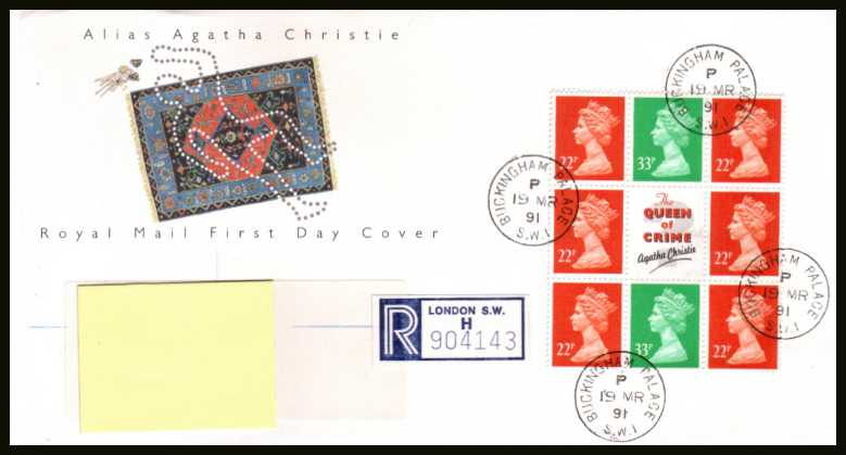 view larger back view image for Agatha Christie Machin booklet pane on an addressed Royal Mail FDC cancelled with four steel Royal Household CDS's reading  BUCKINGHAM PALACE dated 19 MR 91.