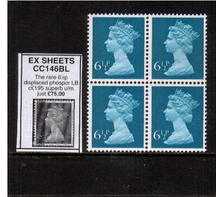 view larger image for SG X873Eavar (1977) - 6½p Greenish Blue. The rare displaced Left Band in a superb unmounted mint block of four. With another dealers advert from his price list retailing block for £300 Cat £780.00