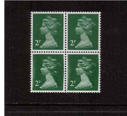 view larger image for SG X1000avar (1980) - 2p Emerald Green - Litho - Questa - Perforation 15x14<br/>