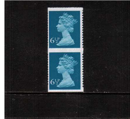 click to see a full size image of stamp with SG number SG X872avar