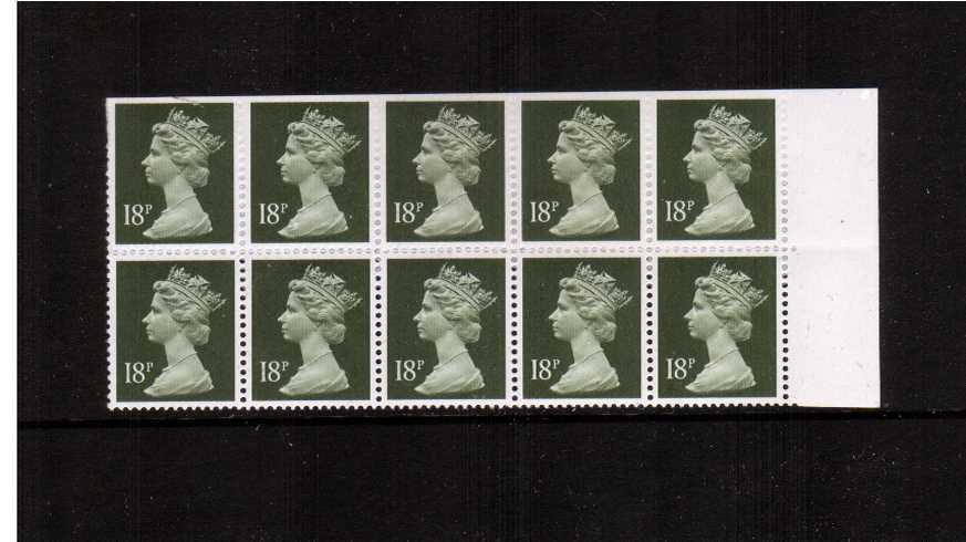 view more details for stamp with SG number SG X955var