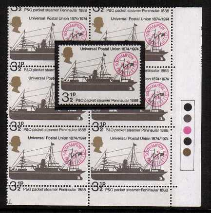 view more details for stamp with SG number SG 954var