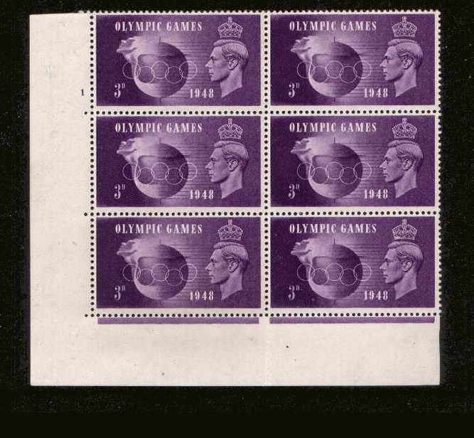 view larger image for SG 496a (1948) - The Olympic Games 3d Violet in a superb unmounted mint cylinder block of six from 1 NO DOT showing on Position 20/2 the famous ''CROWN FLAW''.<br/><b>QZA</b>