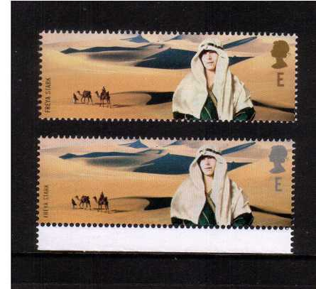 view more details for stamp with SG number SG 2362var