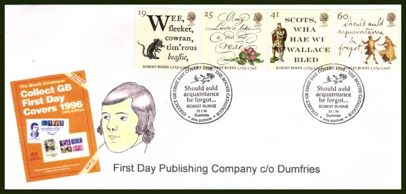 view larger back view image for Bicentenary of Robert Burns set of four on an OFFICIAL unaddressed FDP Co First Day Cover cancelled with the GB FDC CATALOGUE  