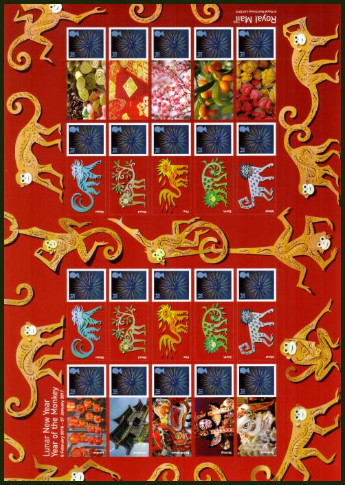 view larger image for SG LS98 (2015) - Lunar New Year - Year of the Monkey