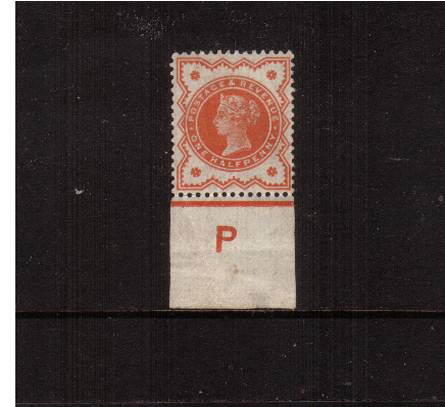 view larger image for SG 197 (1887) - ½d Vermlion<br/>