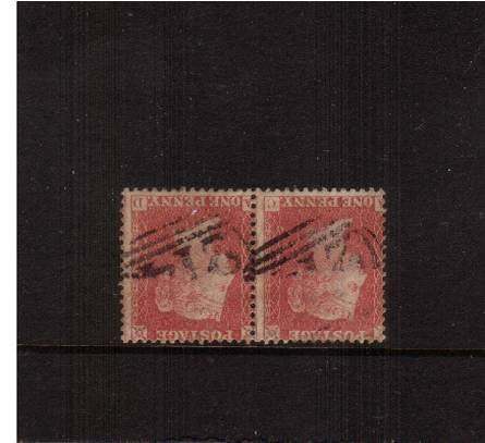 view larger image for SG 40Wi (1857) - 1d Rose-Red - Die ii - Alph 3 - Perf 14<br/>