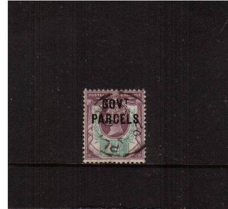 view larger image for SG O65 (1887) - <b>GOVERNMENT PARCELS</b><br/>