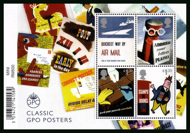 view larger image for SG MS3801 (17 Feb 2016) - Royal Mail 500 - Classic GPO Posters