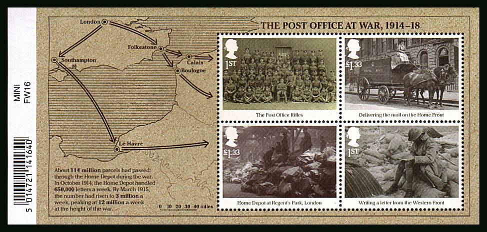 view larger image for SG MS3848 (21 June 2016) - ''The Great War 1916''