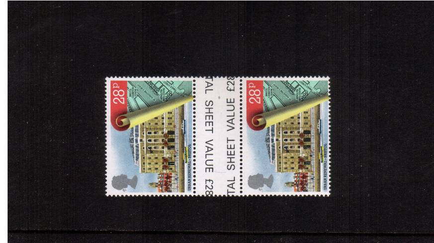 view more details for stamp with SG number SG 1247var