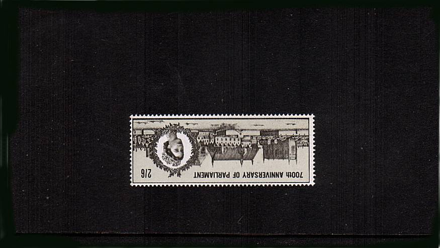 view larger image for SG 664Wi (1965) - 700th Anniversary of Parliament<br/>