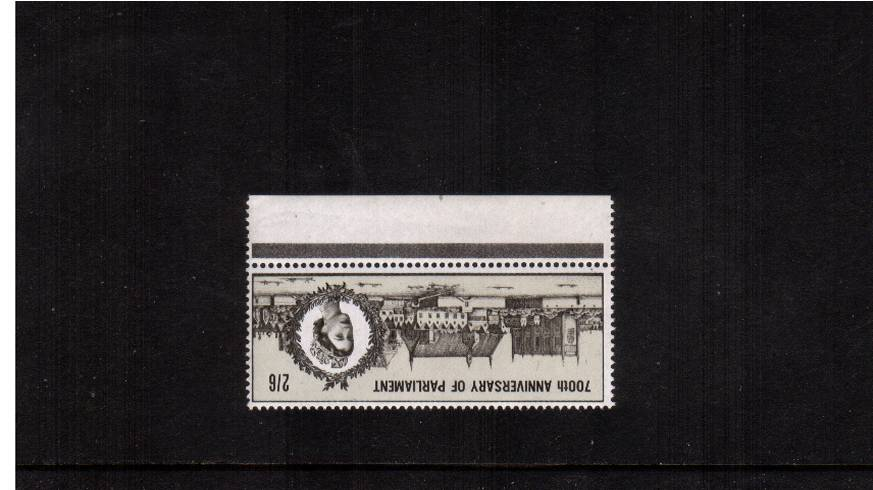 click to see a full size image of stamp with SG number SG 664Wi