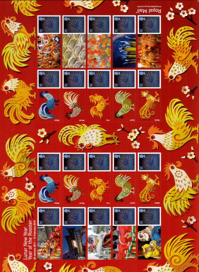 view larger image for SG LS104 (2016) - Lunar New Year<br/>