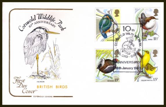 view larger back view image for British Birds set of four on an unaddressed  Cotswold FDC cancelled a 10th ANNIVERSARY - COTSWOLD WILDLIFE PARK - BURFORD - OXFORD