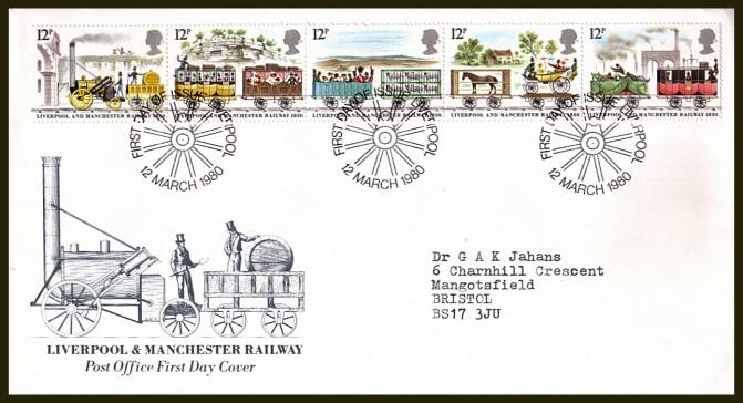 view larger back view image for 150th Anniversary of Liverpool and Manchester Railway strip of five on an official neatly typed addressed Royal Mail FDC cancelled with the alternative LIVERPOOL  handstamp dated 12 MARCH 1980