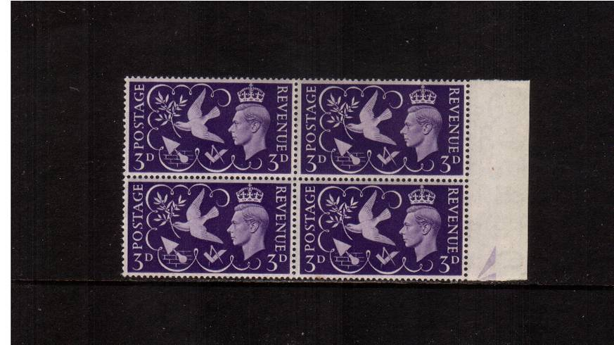 click to see a full size image of stamp with SG number SG 492var