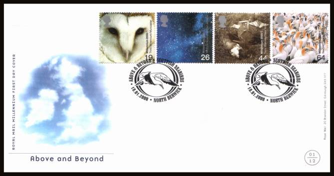 view larger back view image for Millennium Projects - 1st Series - ''Above and Beyond'' set of four on an unaddressed official Royal Mail FDC cancelled with two strikes of the special handstamp for