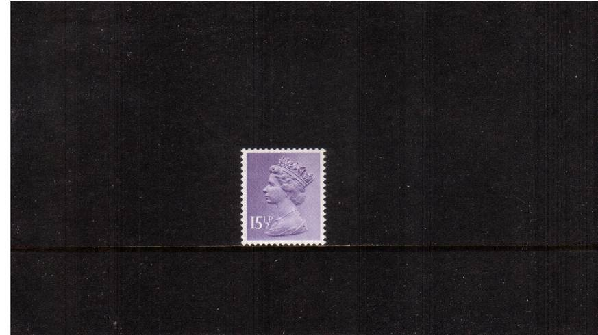 view larger image for SG X907Eu var (1982) - 15�p Pale Violet - with <b>STAR</b> underprint<br/>
