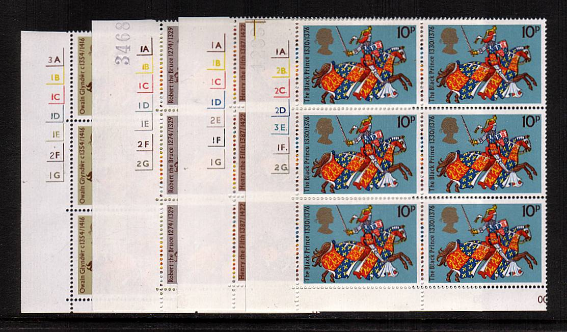 view larger image for SG 958-961 (1974) - Medieval Warriors<br/>