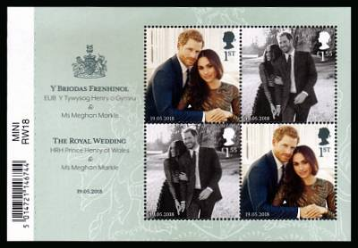 view larger image for SG MS tba (19 May 2018) - Royal Wedding<br/>