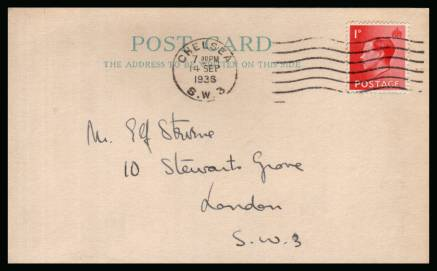 view larger back view image for 1d Scarlet<br/>