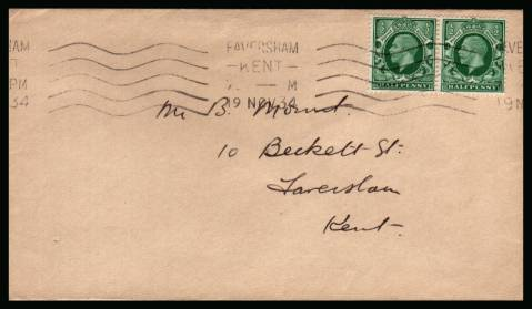 view larger back view image for �d Green Photogravure<br/>