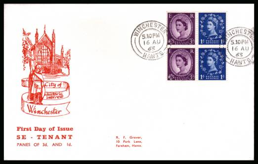 view larger back view image for Booklet Pane from 2/- Holiday Booklet<br/>New Se-tenant Format
