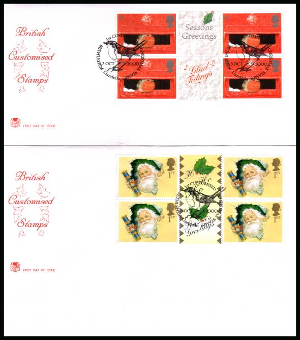 view larger back view image for The Christmas pair of stamps as blocks of four from Smiler Sheets LS2 and LS3 on a pair of unaddressed STUART FDC's cancelled with the BETHLEHEM - LLANDEILO handstamp dated 3.10.00. Rare! 