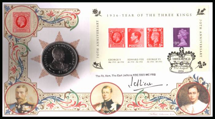 view larger back view image for The Year of Three Kings minisheet on a Benham coin FDC cancelld THREE KINGS - LONDON EC4 dated 21 August 2006 containing a BVI $1 Crown and autographed by THE EARL JELLICO. Note: Grey due to scanning limitations. With BENHAM guarantee certificate.