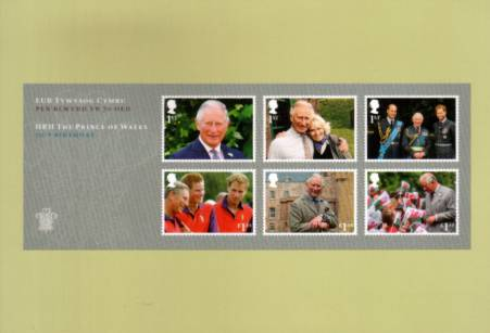 view larger image for PHQ No.451 (2018) - HRH The Price of Wales: 70th Birthday<br/>