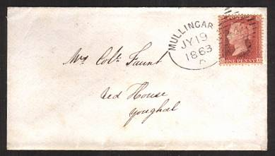 view larger front view of image for 1d Red ''Stars'' lettered ''G-G'' on a small neat and fresh envelope cancelled with a stunning Irish ''Spoon'' cancel for MULLINGAR dated JY 19 1863 to YOUGHAL. A stunning cover.