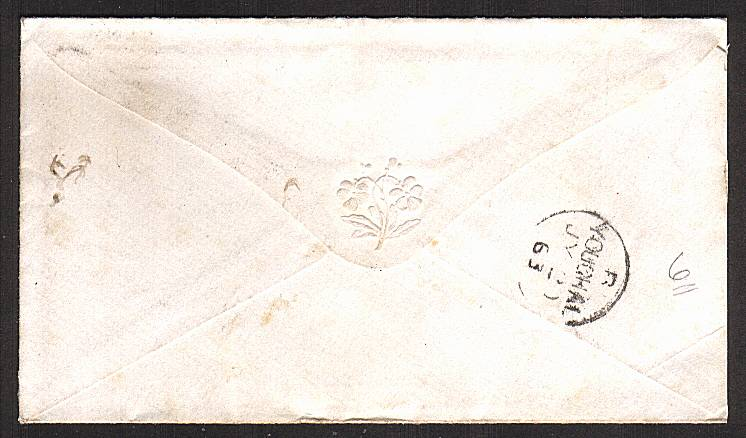 view larger back view of image for 1d Red ''Stars'' lettered ''G-G'' on a small neat and fresh envelope cancelled with a stunning Irish ''Spoon'' cancel for MULLINGAR dated JY 19 1863 to YOUGHAL. A stunning cover.