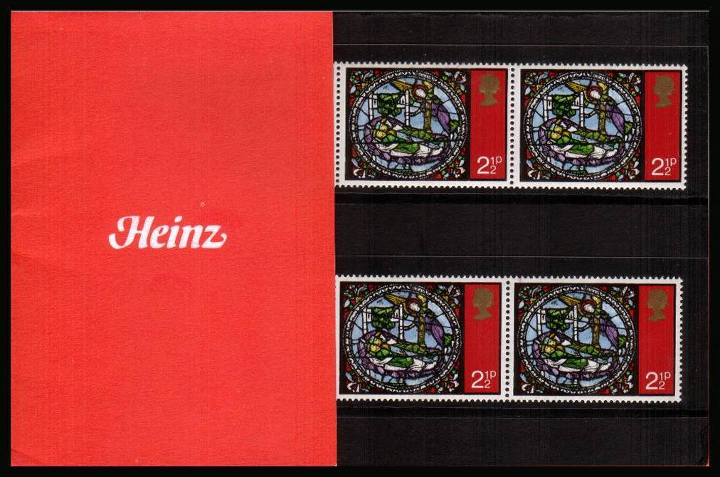 Stamp Image: view larger back view image for The 'HEINZ' special gift pack
