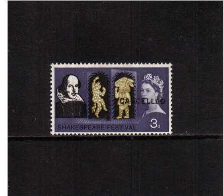 click to see a full size image of stamp with SG number SG 646var